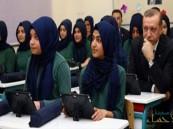 شركة قمار تركية ترعى مدرسة دينية لتكوين الأئمة !!