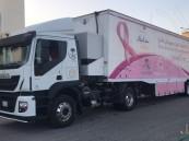 حتى الخميس.. حملة للكشف المبكر عن سرطان الثدي بجماعي الطرف