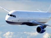 لماذا معظم الطائرات لونها أبيض؟