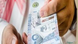 """""""البنوك السعودية"""" تحدد 5 ضوابط لحماية المواطنين من الاستثمار الوهمي"""
