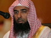 الملك وولي عهده يعزيان إمام المسجد النبوي في وفاة والده