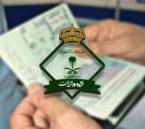 """""""الجوازات"""": سداد رسوم التابعين الحاصلين على """"خروج نهائي"""" ولم يغادروا"""