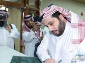 """""""آل الشيخ"""" ينقذ #الشباب من عقوبة دولية"""