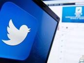 تويتر يحظر إعلانات العملات الرقمية
