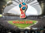 36 حكمًا من ستة اتحادات قارية يقودون مباريات كأس العالم 2018 بروسيا