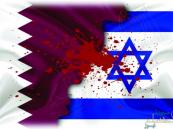 """""""إسرائيل"""" تشكر """"النظام القطري"""" على تبرعاته """"اللا محدودة"""" لأبناء الصهاينة !!"""