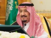 مجلس الوزراء يُقر 14 قرارًا جديدًا في اجتماعه بـ«قصر السلام» في جدة