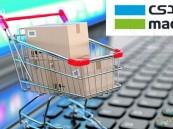 """هذا أول بنك ينفذ أول عملية شراء عبر الإنترنت لـ""""بطاقات مدى"""""""