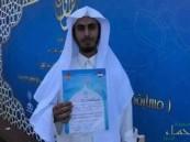 المملكة تحقق المركز الثاني في مسابقة بورسعيد الدولية لحفظ القرآن الكريم