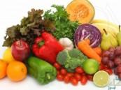 خضروات ضرورية لصحة البشرة.. تعرف عليها