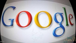 """بعد فيسبوك.. غوغل توجه ضربة قوية لعملة """"بتكوين"""""""