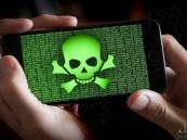 """حقن """"5"""" ملايين هواتف أندرويد رائدة ببرمجيات خبيثة"""