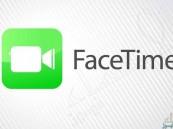 """شركات الاتصالات تستعد لتفعيل اتصال """"فيس تايم"""" في المملكة خلال أيام"""