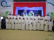 """بالصور.. وفد """"تعليم عسير"""" في رحاب ابتدائية """"الأمير محمد بن فهد"""" بالأحساء"""