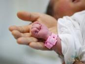 سيدة تضع مولودها بعد 55 يوما على وفاتها !!
