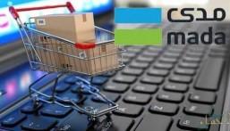 """""""البنوك"""": وجود الـ""""cvv"""" شرط لاستخدام """"مدى"""" للشراء عبر الإنترنت.. و4 خطوات لإتمام عملية الشراء"""
