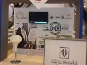 """بالتعاون مع أرامكو… """"أهلية اليحيى والمسعودي"""" تقيم معرض """"السلامة"""" المرورية"""""""