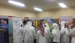 ثانوية الرياض بالأحساء تنظم برنامج خاص بيوم الأم العالمي