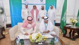 مؤسسة محمد بن فهد تنظم يوم المهنة الأول لذوي الاحتياجات الخاصة بطرح ٤٧٩ وظيفة