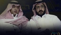 """بقرار من آل الشيخ """"سعود آل سويلم"""" رئيساً لنادي النصر"""