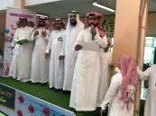 """مدرسة """"بلال بن رباح"""" الابتدائية تحتفي بطلابها المتفوقين"""