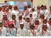 إدارة تعليم الأحساء تشكر السعودية الثانوية