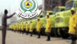 """""""الدفاع المدني"""": توقعات بهطول أمطار غزيرة على """"الرياض والمنطقة الشرقية"""""""