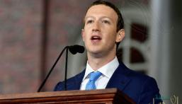 """""""فيسبوك"""" تُحقق أرباحاً كبيرة رغم فضحية """"انتهاك الخصوصية"""""""