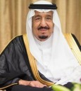 خادم الحرمين يوجه كلمة للمواطنين وعموم المسلمين بمناسبة حلول شهر رمضان (فيديو)