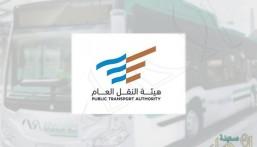 هيئة النقل تعلن آلية لتحديد قيمة استحقاق توجيه المركبات.. والصرف قريبًا