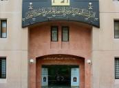 رئاسة الحرمين تعرض فيلماً وثائقياً عن ماء زمزم للمرة الأولى