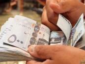 إيداع 500 مليون ريال مساعدات مقطوعة لـ37 ألف مستفيد ومستفيدة من الضمان الاجتماعي