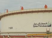 """قرار صادم لـ""""القطريين"""" يتعلق بأسعار الوقود.. وتنظيم """"الحمدين"""" السبب"""