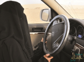 """حقيقة اختيار """"حليمة بولاند""""  وجها إعلانياً لحملة قيادة المرأة !!"""