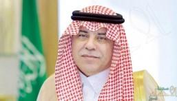 """""""وزير التجارة"""" يعلن إلغاء اشتراط إصدار سجلات فرعية للمنشآت المزاولة لنفس النشاط بالمنطقة"""