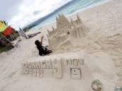 الفلبين تغلق جزيرة المليار دولار