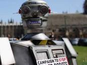 """ذعر دولي بسبب """"الروبوت القاتل"""" .. تعرّف عليه !!"""