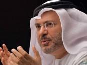 قرقاش: حل الأزمة القطرية بوابته الرياض