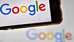 """""""غوغل"""" تطلق تطبيقا لتعليم البرمجة بأمتع طريقة ممكنة"""