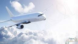 البحرين تكشف تفاصيل الخرق القطري بحق الطائرة الإماراتية