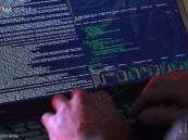 """تحذير: """"حملة روسية"""" تهدد ملايين أجهزة الكمبيوتر !"""