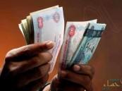 الإمارات تقر المساواة في الرواتب والأجور بين الجنسين