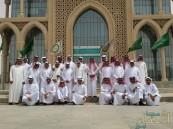 إعـداد طلاب ثانوية المبرز للمرحلة الجامعية بزيارات علمية إلى جامعات الرياض