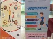 """مركز صحي """"شعبة المبرز"""" يحاضر عن """"المشي"""" في المدرسة العاشرة للبنات"""
