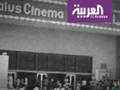 شاهد… تعطش في السعودية لانطلاق السينما وغداً أول دار عرض في #الرياض !!