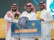 بالصور .. الثنائي بدر وماجد أبو حيمد يتوجان بلقب بطولة المملكة للبلوت