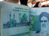 الأزمة تشتد .. انهيار سعر صرف عملة إيران يرعب الملالي !!