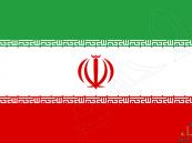 النظام الإيراني تلقى 150 مليار دولار وجَّهها لدعم الإرهاب.. وشعبه يبيع أطفاله للعيش!