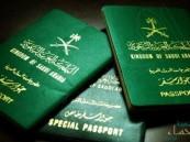 """""""الجوازات"""" تدعو المسافرين للتقيد بمدة صلاحية جواز السفر"""
