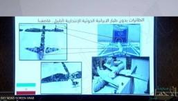 الإمارات تسيطر على طائرة محملة بالمتفجرات في اليمن